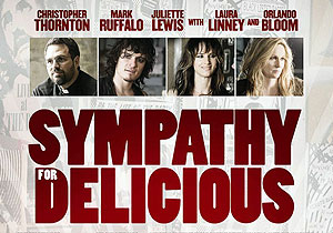 sympathy2